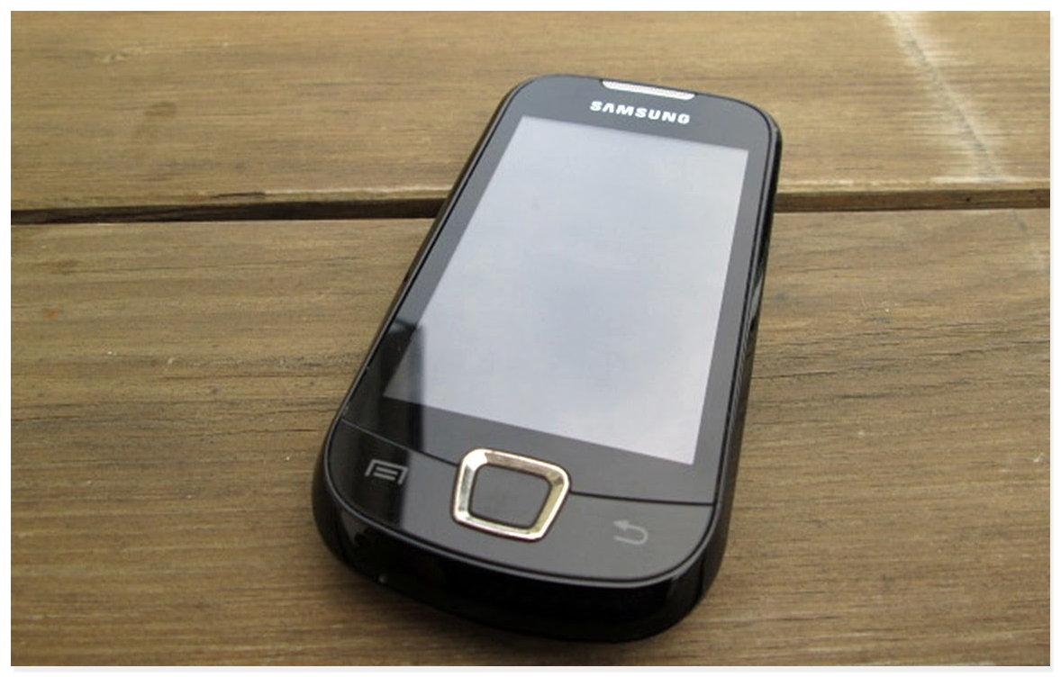 Altes Samsung Handy Andy